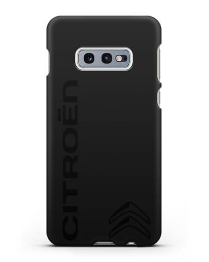 Чехол с надписью Citroen и логотипом силикон черный для Samsung Galaxy S10e [SM-G970F]