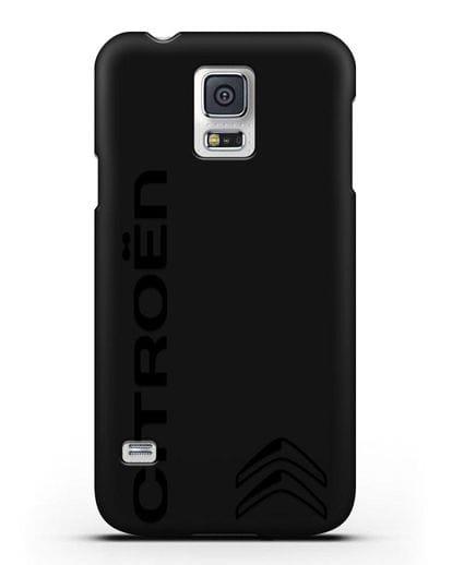 Чехол с надписью Citroen и логотипом силикон черный для Samsung Galaxy S5 [SM-G900F]