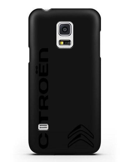 Чехол с надписью Citroen и логотипом силикон черный для Samsung Galaxy S5 Mini [SM-G800F]
