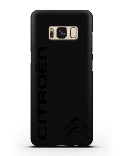 Чехол с надписью Citroen и логотипом силикон черный для Samsung Galaxy S8 Plus [SM-G955F]
