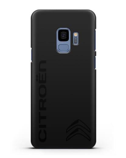Чехол с надписью Citroen и логотипом силикон черный для Samsung Galaxy S9 [SM-G960F]