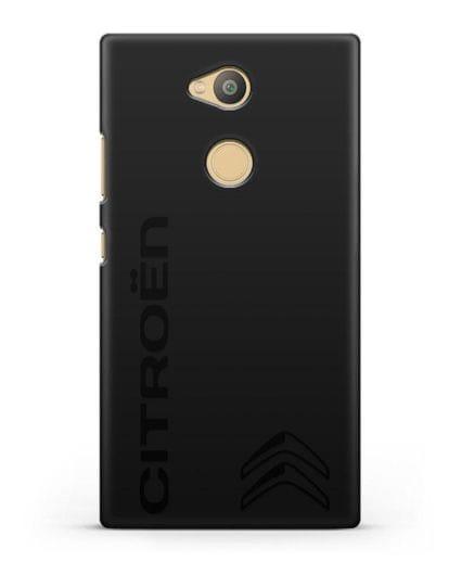 Чехол с надписью Citroen и логотипом силикон черный для Sony Xperia L2