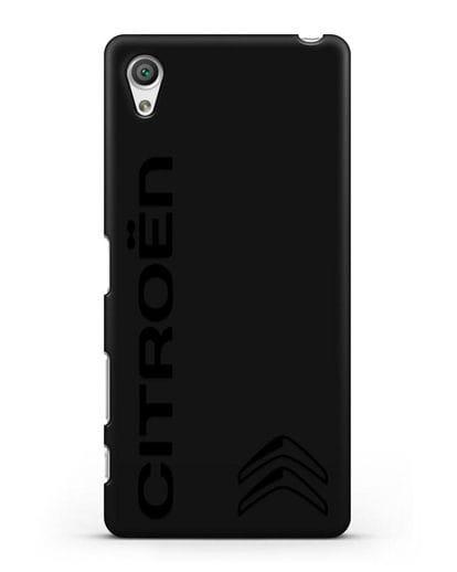 Чехол с надписью Citroen и логотипом силикон черный для Sony Xperia X