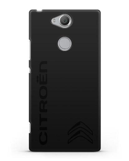 Чехол с надписью Citroen и логотипом силикон черный для Sony Xperia XA2