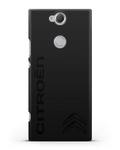 Чехол с надписью Citroen и логотипом силикон черный для Sony Xperia XA2 Plus
