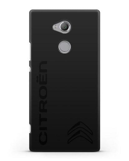 Чехол с надписью Citroen и логотипом силикон черный для Sony Xperia XA2 Ultra