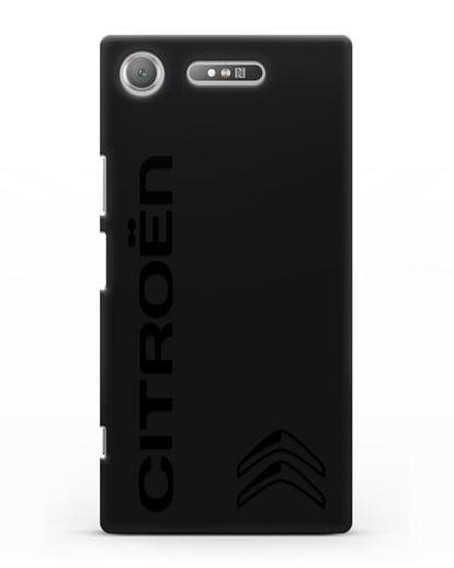 Чехол с надписью Citroen и логотипом силикон черный для Sony Xperia XZ1