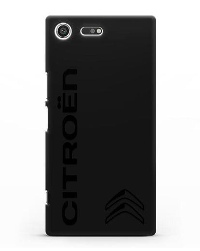 Чехол с надписью Citroen и логотипом силикон черный для Sony Xperia XZ Premium