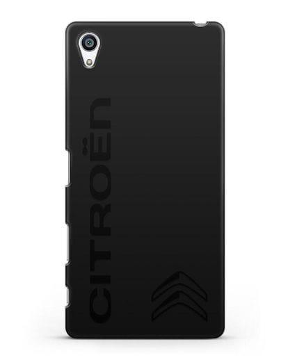 Чехол с надписью Citroen и логотипом силикон черный для Sony Xperia Z5 Premium