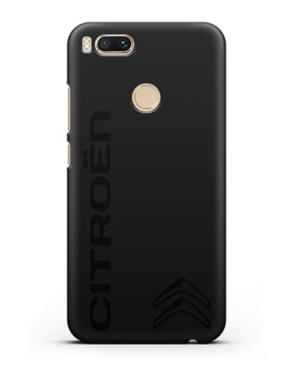 Чехол с надписью Citroen и логотипом силикон черный для Xiaomi Mi 5X