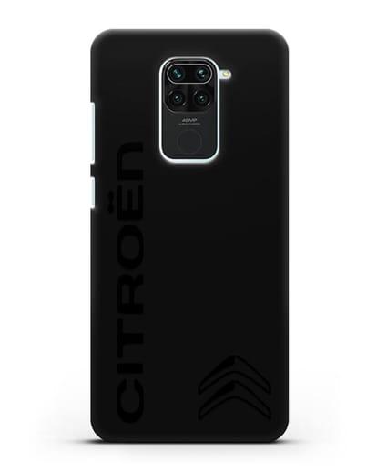 Чехол с надписью Citroen и логотипом силикон черный для Xiaomi Redmi 10X