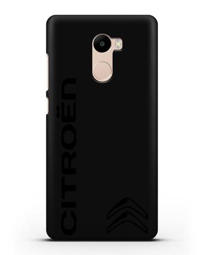 Чехол с надписью Citroen и логотипом силикон черный для Xiaomi Redmi 4