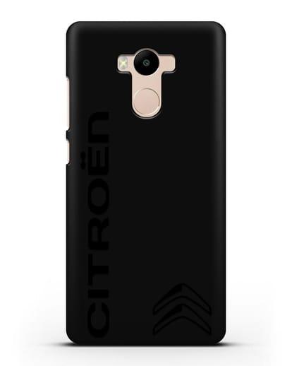 Чехол с надписью Citroen и логотипом силикон черный для Xiaomi Redmi 4 Pro