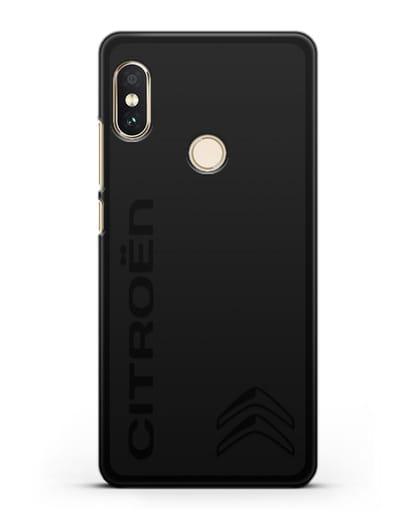 Чехол с надписью Citroen и логотипом силикон черный для Xiaomi Redmi 6 Pro
