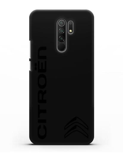 Чехол с надписью Citroen и логотипом силикон черный для Xiaomi Redmi 9