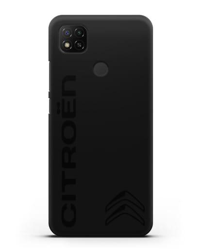 Чехол с надписью Citroen и логотипом силикон черный для Xiaomi Redmi 9С