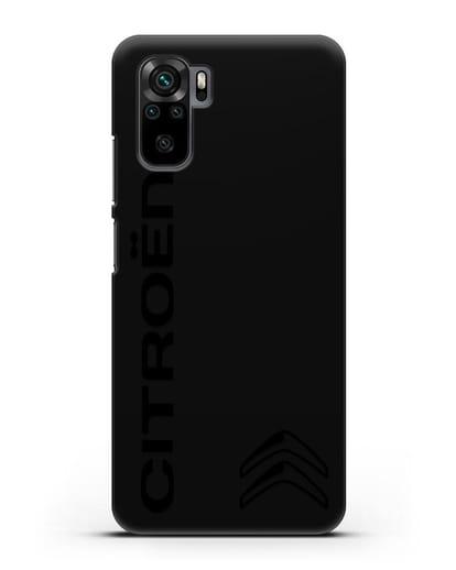 Чехол с надписью Citroen и логотипом силикон черный для Xiaomi Redmi Note 10