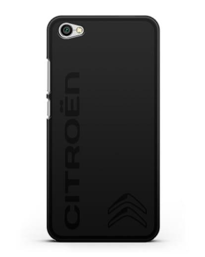 Чехол с надписью Citroen и логотипом силикон черный для Xiaomi Redmi Note 5A