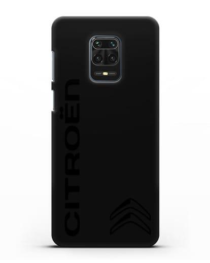 Чехол с надписью Citroen и логотипом силикон черный для Xiaomi Redmi Note 9 Pro