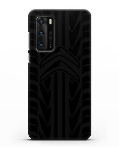 Чехол c эмблемой Citroen с протектором шин силикон черный для Huawei P40