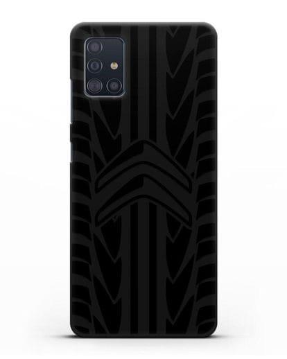 Чехол c эмблемой Citroen с протектором шин силикон черный для Samsung Galaxy A51 [SM-A515F]