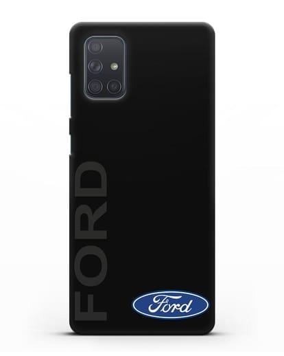 Чехол с надписью Ford и логотипом силикон черный для Samsung Galaxy A71 [SM-A715F]