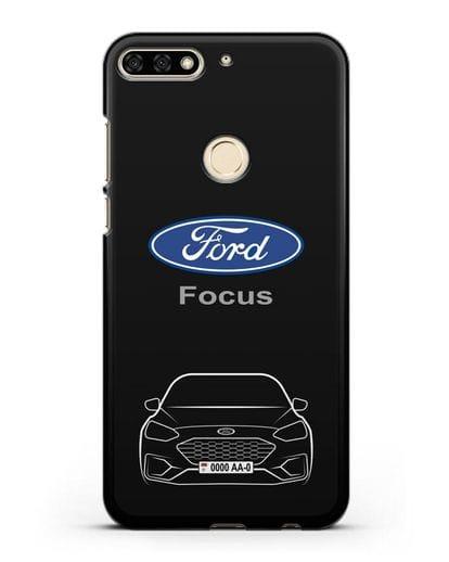 Чехол Ford Focus с автомобильным номером силикон черный для Honor 7C