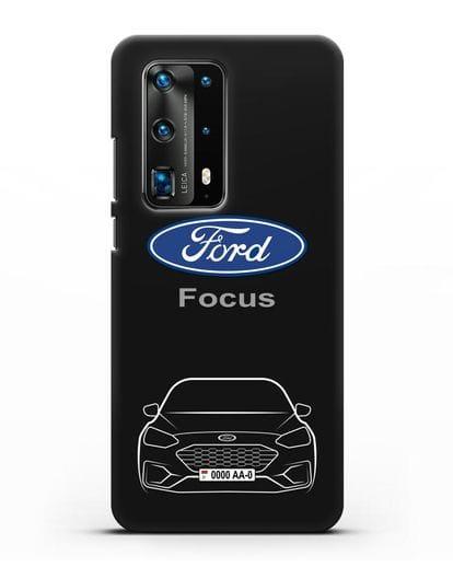 Чехол Ford Focus с автомобильным номером силикон черный для Huawei P40 Pro