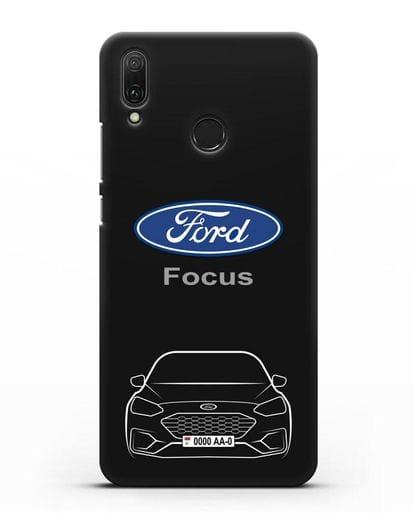 Чехол Ford Focus с автомобильным номером силикон черный для Huawei Y9 2019