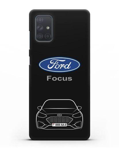 Чехол Ford Focus с автомобильным номером силикон черный для Samsung Galaxy A71 [SM-A715F]