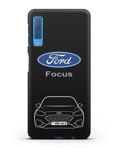 Чехол Ford Focus с автомобильным номером силикон черный для Samsung Galaxy A7 2018 [SM-A750F]