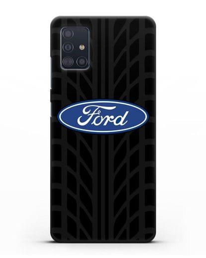 Чехол c эмблемой Ford с протектором шин силикон черный для Samsung Galaxy A51 [SM-A515F]