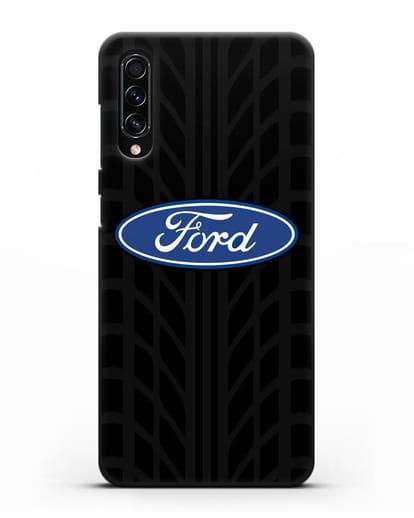 Чехол c эмблемой Ford с протектором шин силикон черный для Samsung Galaxy A70s [SM-A707F]